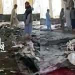 Afganistan'da camiye korkunç saldırı: Kan donduran görüntüler, ölü ve yaralı sayısı...