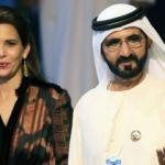 İngiliz mahkemesinden Dubai Emiri  ve eski eşiyle ilgili karar
