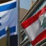 İsrail vatandaşlığına geçen 4 Lübnanlıya 15 yıl hapis