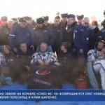 Uzaya film çekimi için giden Rus ekip Dünya'ya geri döndü