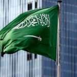 Suudi Arabistan, vatandaşlarına Lübnan'a gitmeme çağrısı yaptı