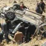 Bingöl'de otomobil şarampole yuvarlandı: 4 ölü, 2 yaralı