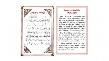 Ayetel Kürsi'nin okunuşu ve meali | Ayatel Kürsi okumanın faziletleri