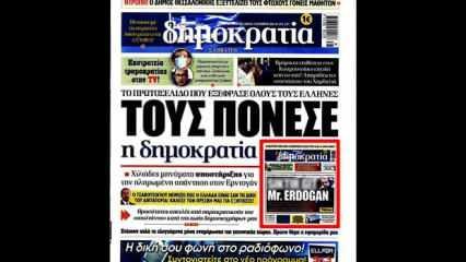 Erdoğan'a küfür eden Yunan gazetesinden bir küstah manşet daha