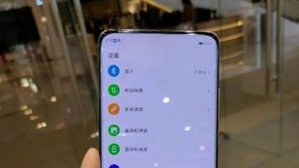 Oppo'nun ekran altı kamera teknolojisi ortaya çıktı