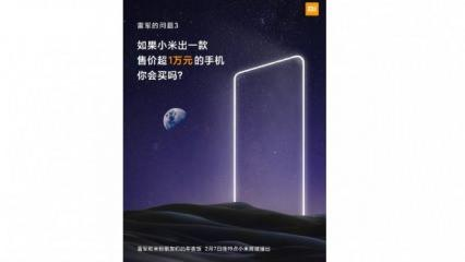 Xiaomi CEO'sundan ilginç soru: 1.500 dolarlık Xiaomi satın alır mısınız?