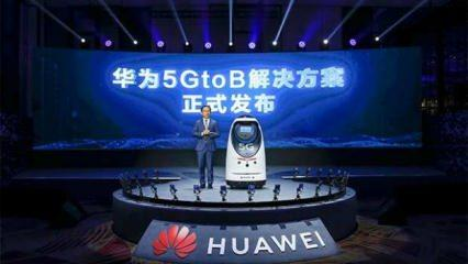 Huawei 5GtoB çözümünü duyurdu