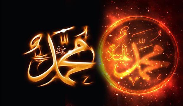 kirk_hadis_oku_diyanet_peygamberimizin_e